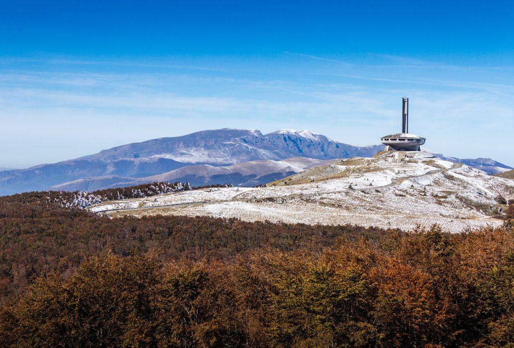 Une attraction touristique bizarre en Bulgarie