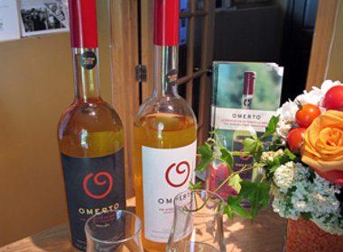 8. Essayez le vin de tomate à Charlevoix