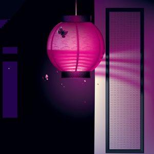 3. Éclairage ponctuel