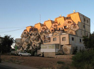 Les Maisons Ruches (appartements Ramot Polin) - Jérusalem, Israël