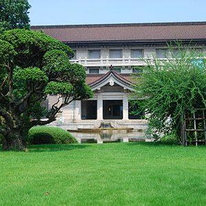 8. Le musée national de Tokyo