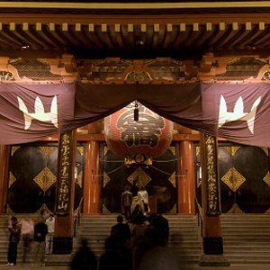 2. Le temple Senso-ji