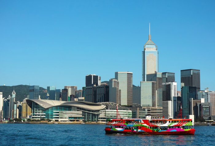 Le Star Ferry
