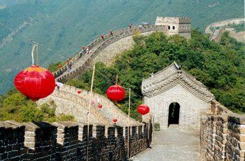7. Chine