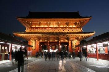 1. Japon