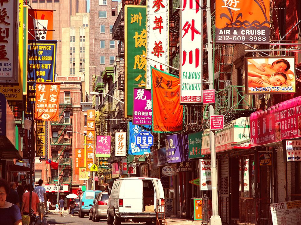 Quoi faire à new york: visiter Chinatown.