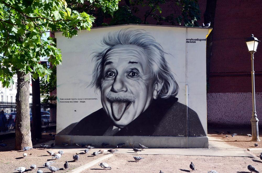 Albert Einstein n'a pas échoué d'examen de mathématiques.