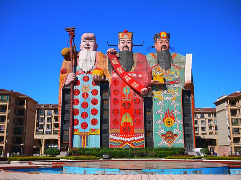Photo de l'hôtel Tianzi, avec les personnages géants.