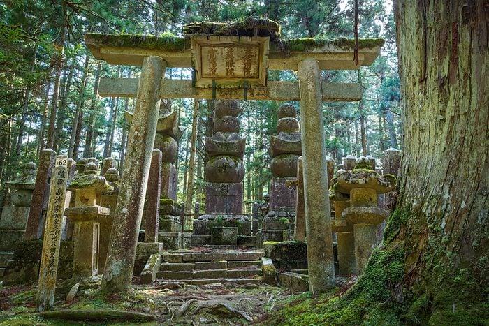 Mont Koya, Japon