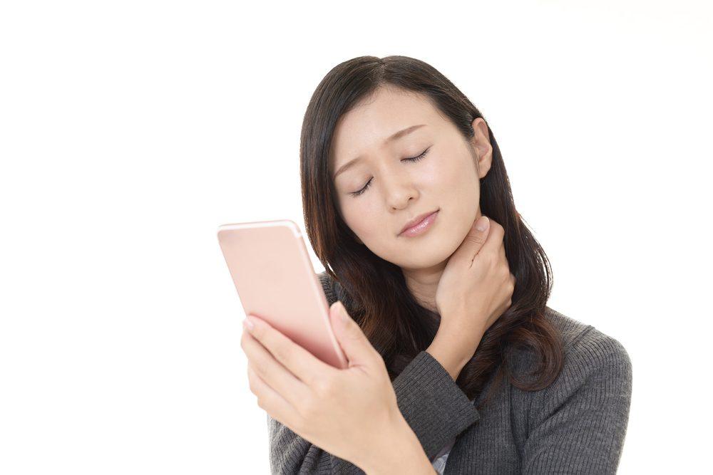Tenir votre téléphone trop bas