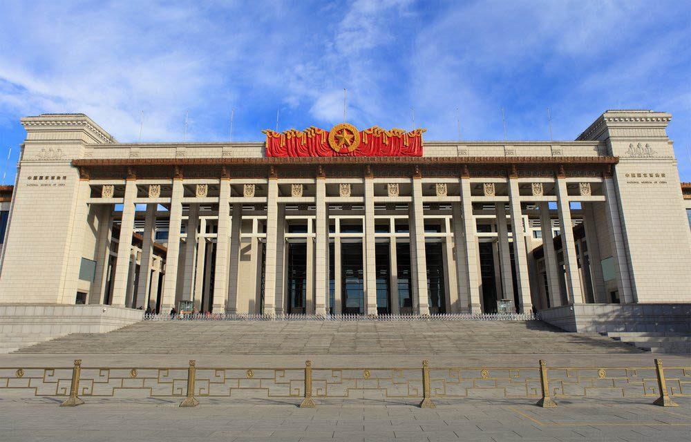 Parmi les musées du monde les plus populaires, l'un d'eux est le musée national de Chine.