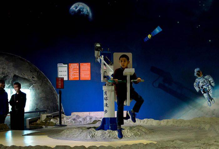 Musées du monde : visitez Le musée des sciences et de la technologie de Chine.