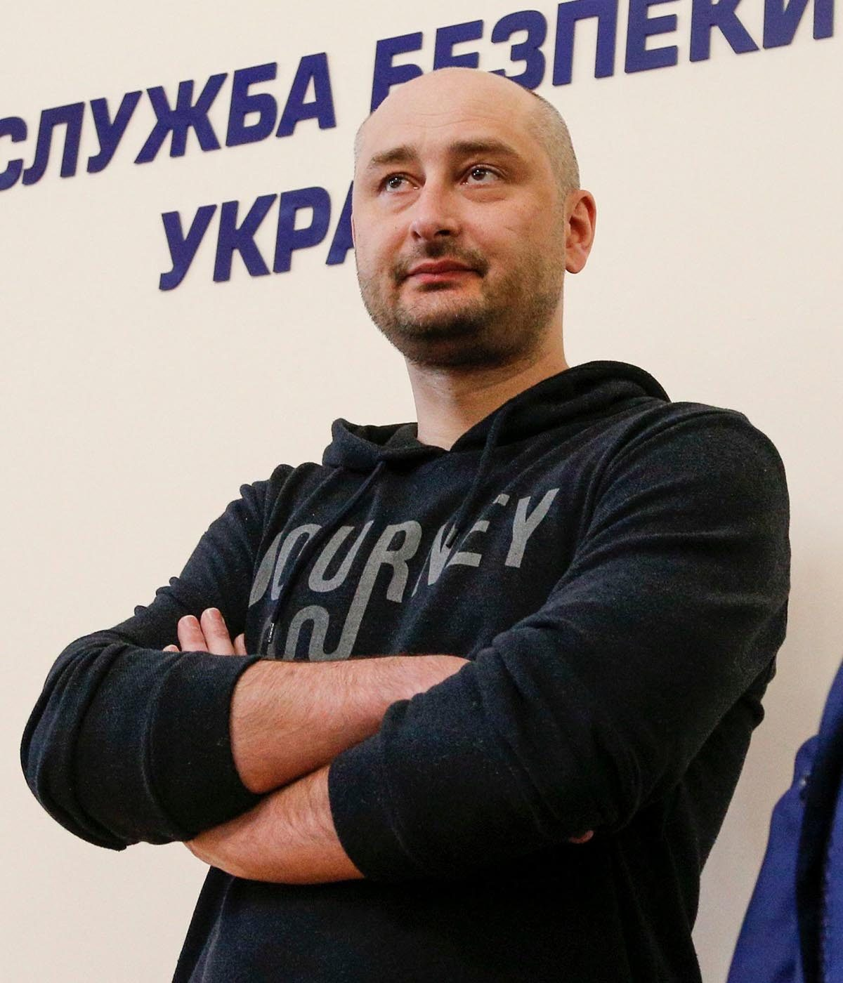 La mort de Arkady Babchenko était une mise en scène.
