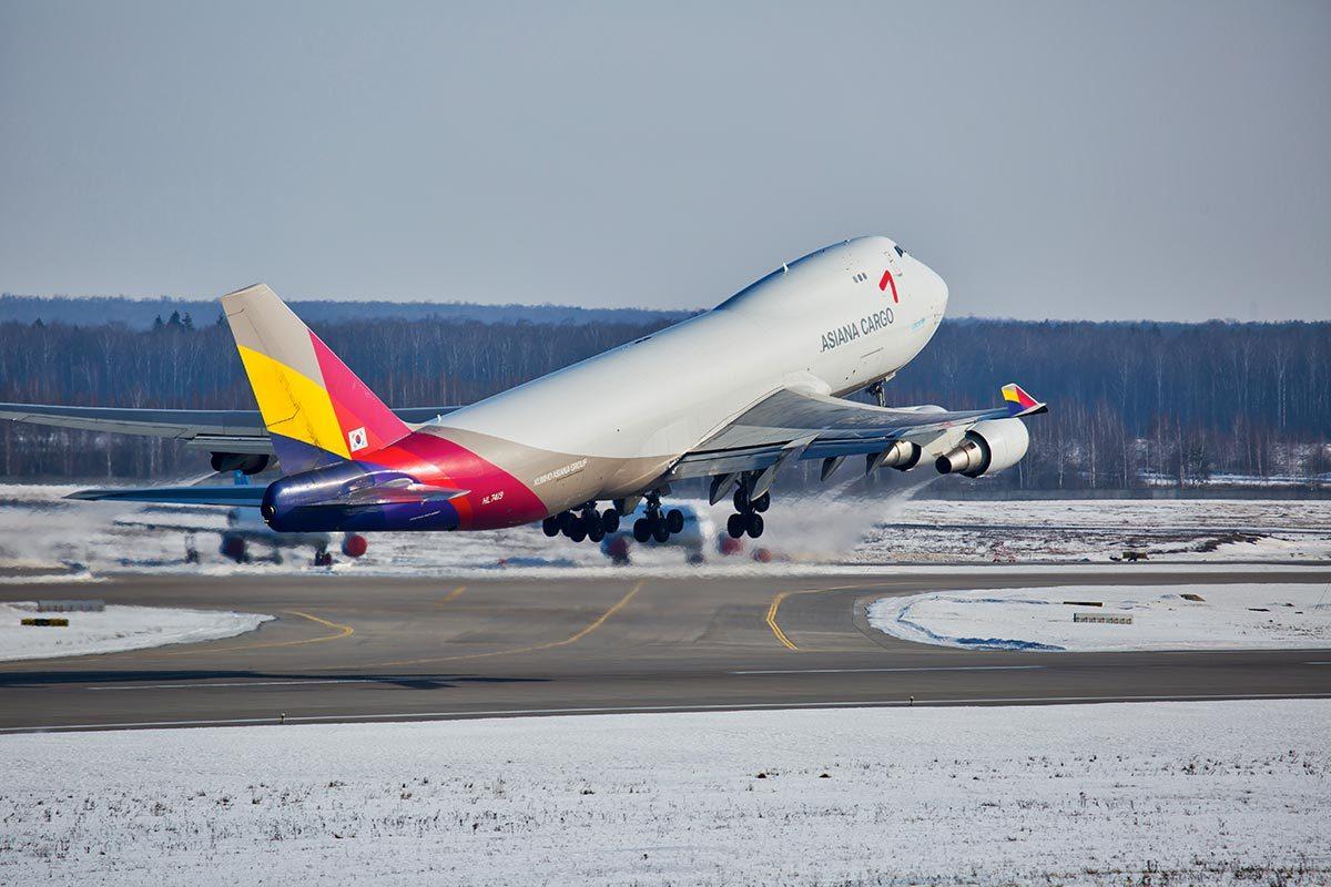 Les compagnies aériennes les plus propres au monde : Asiana Airlines