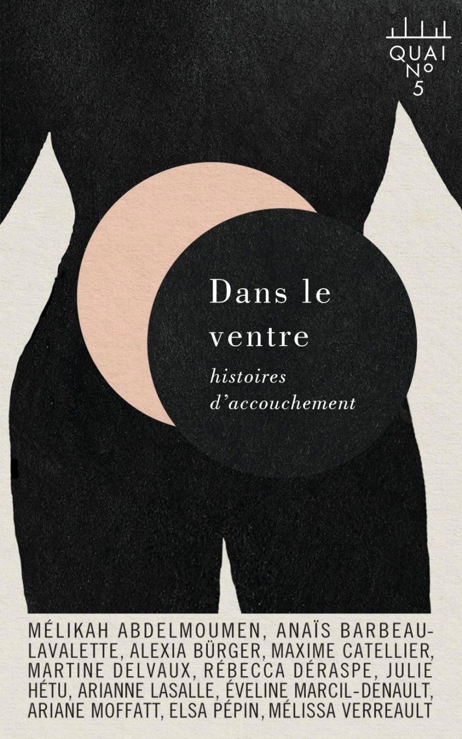 Idée cadeau fête des mères : un bon livre.