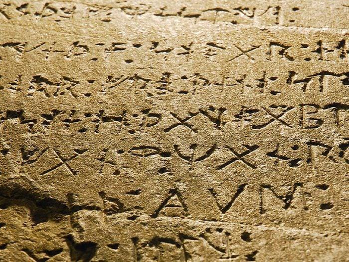 La ville américaine de Kensington, Minnesota: la pierre runique de Kensington.