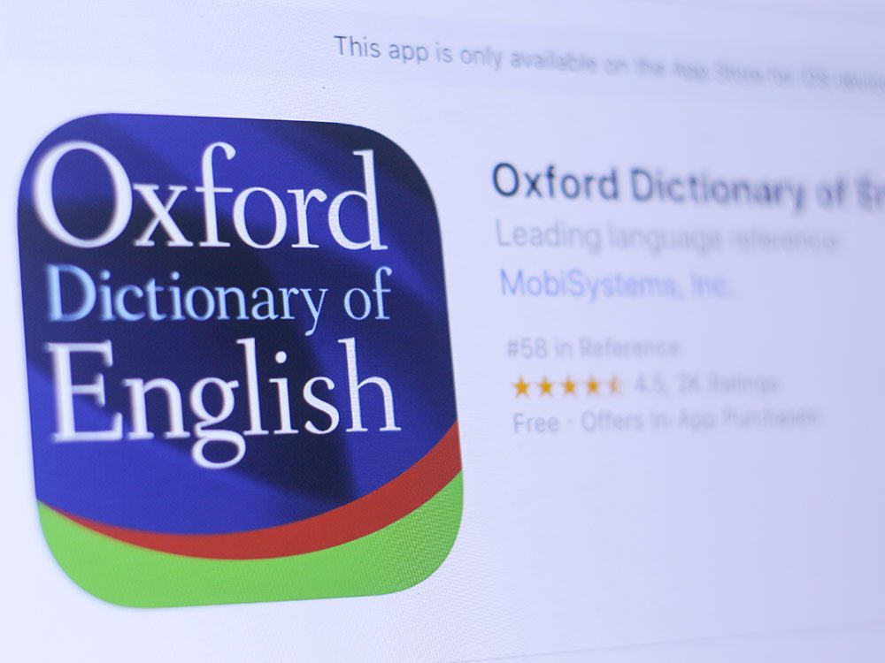 «McJob», du lexique McDonald's, est dans le dictionnaire anglais.